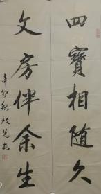 李致先:现在他是河南省书法家协会会员,三门峡市书法家协会理事,灵宝市书法家协会副主席。