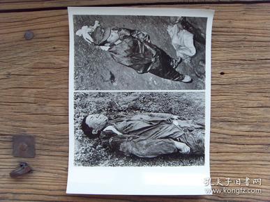 超大尺寸老照片:【※ 1979年,对越自卫反击战----我边防战士在广西宁明县巡逻时被越南侵略者打死,图为牺牲的战士王东风和杨光武 ※】