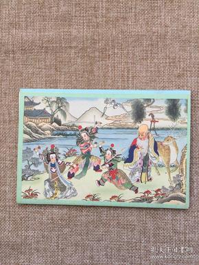 古典题材《白蛇传》明信片一套5张