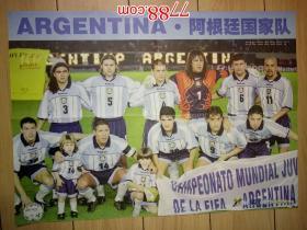 足球海报:当代体育:阿根廷国家队  麦克马纳曼(折叠寄送)