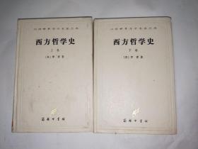 西方哲学史【书架5】