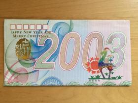 24k镀金生肖贺卡 上海名家 2003