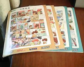 儿童故事画报中旬版,发现号,趣味百科,2011年第1/2,3,4,5期 4本合售