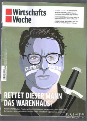 |最佳德语阅读资料最好德语学习资料|德语杂志 Wirtschafts Woche 经济周刊 2018年9月14日 德文杂志