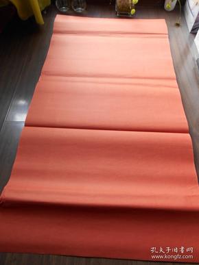 老纸头【矾红老宣纸,97张】大尺寸:128×65.4厘米