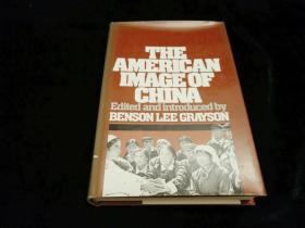**瀛旂綉瀛ゆ湰 The American Image of China
