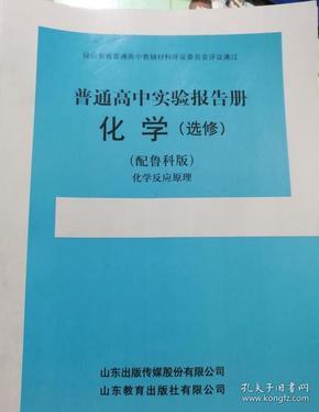 2011年中国邮政贺年有奖信封中国农业银行商丘分行 面值2.40元