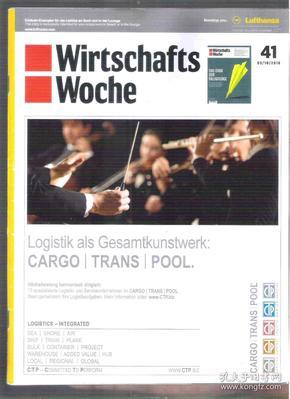 |最佳德语阅读资料最好德语学习资料|德语杂志 Wirtschafts Woche 2018年10月5日 德文原版杂志