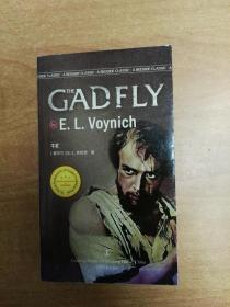 The Gadfly 牛虻(英文版)