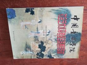 】5中国音乐学院社会艺术水平考级全国通用教材:巴乌葫芦丝(1~7级)
