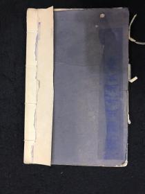清宣统三年(1911)会文堂书局 石印本 (唐)李翱 《习之先生文集》两册合订成一册全