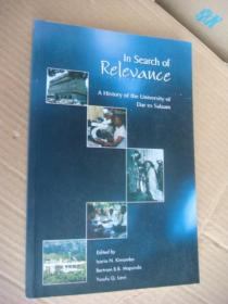 In search of Relevance A history of the university of dar es salaam 英文原版小16开