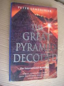 The Great Pyramid Decoded 《解密大金字塔》  英文原版插图本, 16开厚 ,里面有许多测算推理。