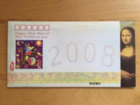 24k镀金生肖贺卡 上海名家 2008