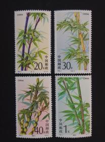 《1993-7T竹子》(新邮票)00