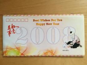 24k镀金生肖贺卡 上海金泉 2008