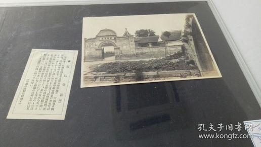 苏州老照片
