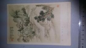 晓寒(57年1版1印画片)唐云作