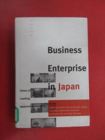 英文版 Business enterprise in japan 精装本 共417页