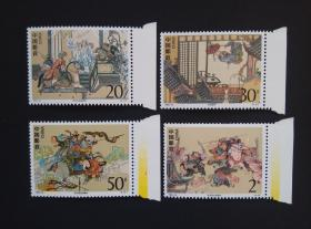 《1993-10T水浒传(第四组)》(新邮票)00