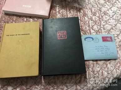 林语堂签名本两册信札一通(同一上款)