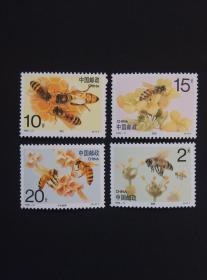 《1993-11T蜜蜂》(新邮票)0