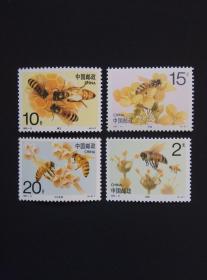 《1993-11T蜜蜂》(新邮票)000