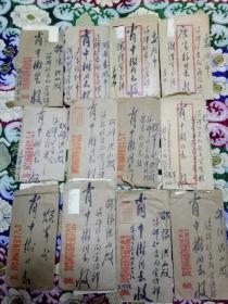 原43军128师老战士 李开华 七八十年代毛笔信札30封(内附诗稿)送自印诗集一册