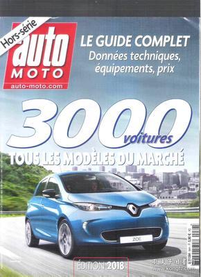  外国汽车杂志  法语版 auto MOTO Hors-serie Edition 2018  (图文并茂,大量精彩图片)