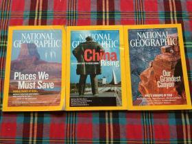 美国国家地理 2006【3本合售】
