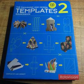 The Packaging and  Design Templates Sourcebook 2 (1CD)