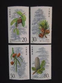 《1992-3T杉树》(新邮票)00