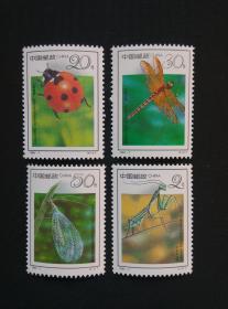 《1992-7T昆虫》(新邮票)0