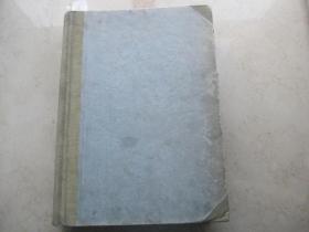 人民画报    1960年第一期至第二十四期 合订本 共24期 (其中23,24为合刊)