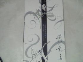 中国男高音 范竟马--光盘 图册一套--签名