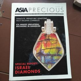 ASIA PRECIOUS         NOVEMBER 1994 ISSUE 8 VOLUME