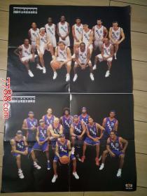 海报:篮球2004年第四期:2004年全明星西部阵容、全明星东部阵容(折叠寄送)