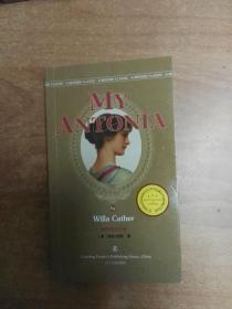 My Antonia 我的安东尼亚(英文版)