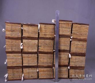 木板精雕古籍:国学经典巨著】民国江都(扬州)藏书家朱长圻刻本《黄氏逸书考》原装20夹板160册大全套。总高220厘米,内含汉学堂经解一百一十二种、通纬七十二种、子史构沈八十四种、通德堂经解十七种,内容极好,是历代解释或阐述儒家经典的书籍,儒家经典曾是我国封建文化的主体,也为后代保存了中国古代丰富的历