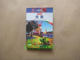 旅行口袋指南系列   伦敦 9787503199219