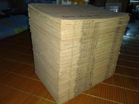 低价出售康熙52年和刻草书字典《草露贯珠》21卷22厚册全!线装特大开本!全汉字,刻印非常精良。。。。。