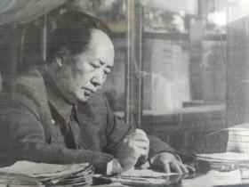 毛主席在写作照片印刷40厘米黑白宣传画,少见