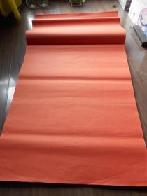 老纸头【矾红老宣纸,100张】大尺寸:128×65.4厘米