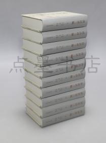 私藏好品《清诗话续编》精装全四册 《清诗话三编》精装全十册 共十四册合售 2014年一版一印