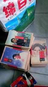 瓊瑤全集 52本