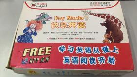 快乐瓢虫双语童书Key Words快乐共读  77册图书