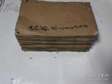民国线装书:农书【全5册,共二十四卷】16开