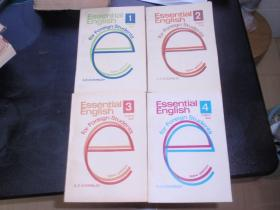 Essential English for Foreign Students1-4 全四册 ( 英文)B21