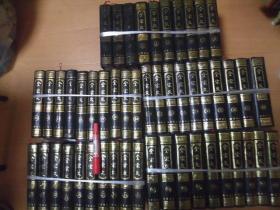 全宋文 全五十册 巴蜀书社 1988年 一版一印 包邮