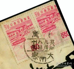 [2019.01]凤山刘XX1969.09.08寄孔孟学会信封(无信)/贴一版中山楼邮票0.50元X2销大寮邮戳,有台北09.09到达邮戳。